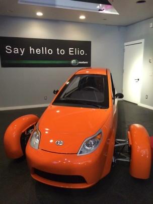 Say hello to Elio